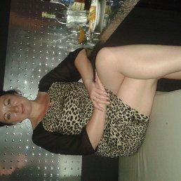 Яна, 38 лет, Александрия