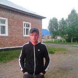 Василий, 28 лет, Инза