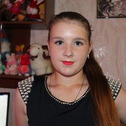 Татьяна, 23 года, Красный Лиман