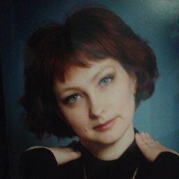 Евгения, 41 год, Новопавловск