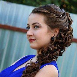 Елена, 23 года, Сальск