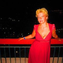 Юлия, 46 лет, Ярославль