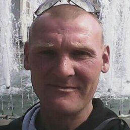Валерий, Владимир, 44 года