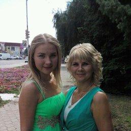 Наталья, 24 года, Усть-Лабинск