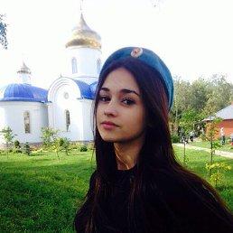 Кристина, 24 года, Пугачев