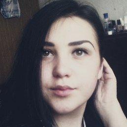Karina, Селидово, 23 года
