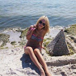 Юлия, 28 лет, Хмельницкий
