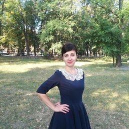 Оксана, 37 лет, Смела