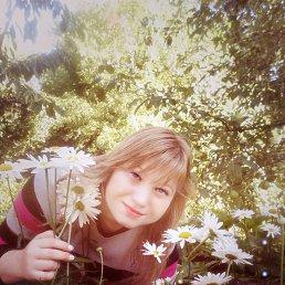 Януська, 29 лет, Александрия