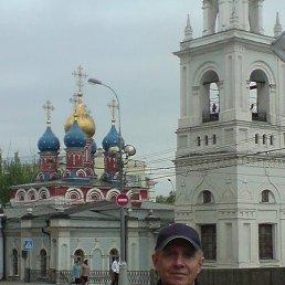 Василий, Москва, 65 лет