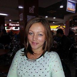 Наталья, 32 года, Железнодорожный