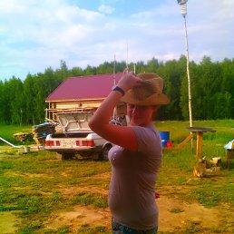 Дарья, 29 лет, Заволжье