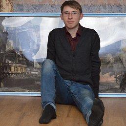 Алексей, 25 лет, Котовск