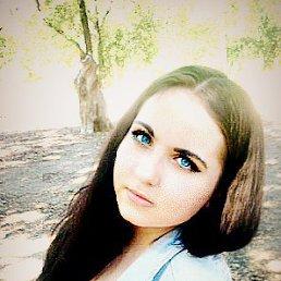 Ксения, 23 года, Краснодон