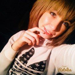 Лейсаночка, 23 года, Елабуга