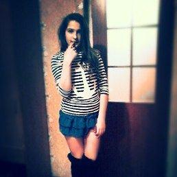 Карина, 18 лет, Терновка