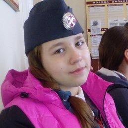 Настя, 18 лет, Донской