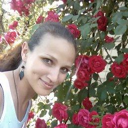 Валерия, 26 лет, Лисичанск
