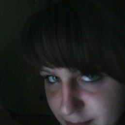 Екатерина, 28 лет, Ленинск-Кузнецкий