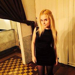 Настя, 24 года, Бокситогорск