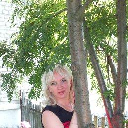 ирина, 51 год, Озерск