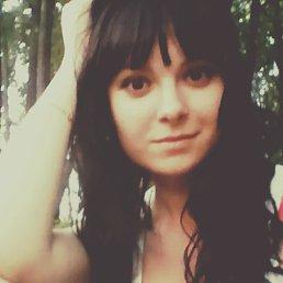 Марина, 28 лет, Заречный