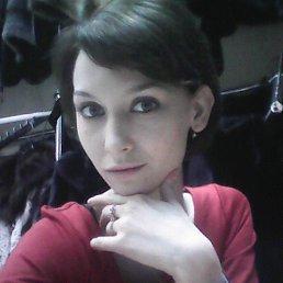 Дарья, 25 лет, Октябрьский