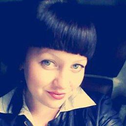 Алена, 29 лет, Алапаевск