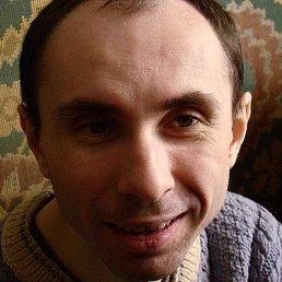 Евгений, 45 лет, Верхнеднепровск