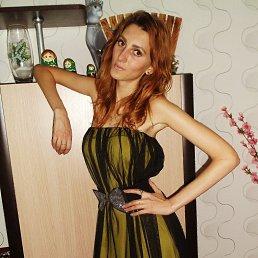 Настя, 28 лет, Кемерово