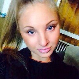 Аня, 29 лет, Североморск
