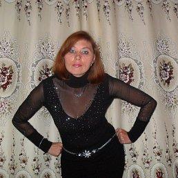 Дина, 41 год, Вурнары
