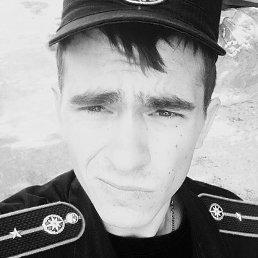 Igor, Ставропольский, 28 лет