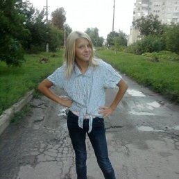Ann, 20 лет, Купянск