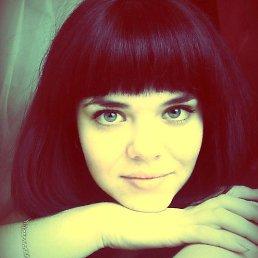 алина, 29 лет, Северодонецк