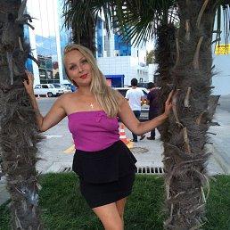 Анастасия, 36 лет, Владимир