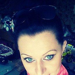 Ольга, 26 лет, Горячий Ключ