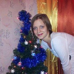 Ксения, 29 лет, Пущино