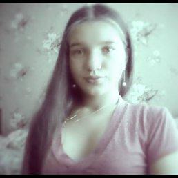 Настя, 19 лет, Днепродзержинск