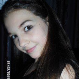 Елизавета, 18 лет, Ардатов