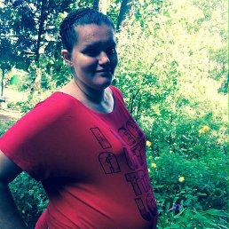 Евгения, 28 лет, Кубинка