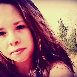 Полина, 18 лет, Краснотурьинск