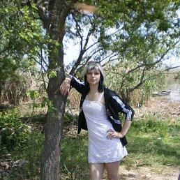 Ольга, 25 лет, Белгород-Днестровский