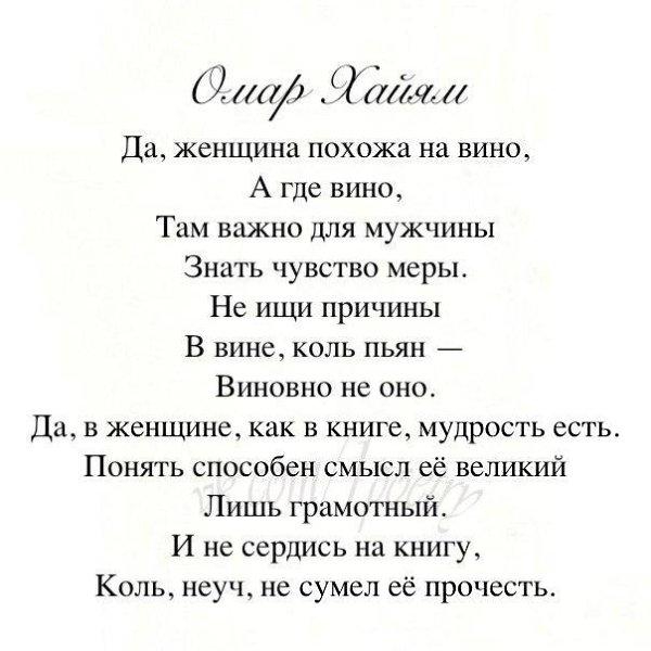 Стихи классических поэтов