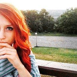 Мариша, 24 года, Буденновск