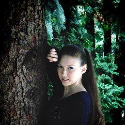 Ксения, 19 лет, Становое