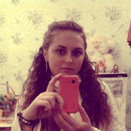 Анютка, 24 года, Никополь