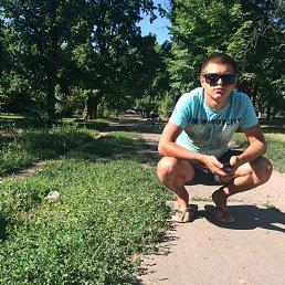 Толяс, 26 лет, Подольск