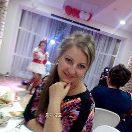 наталья, 44 года, Черниговка