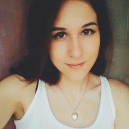 Ксения, 23 года, Бежецк